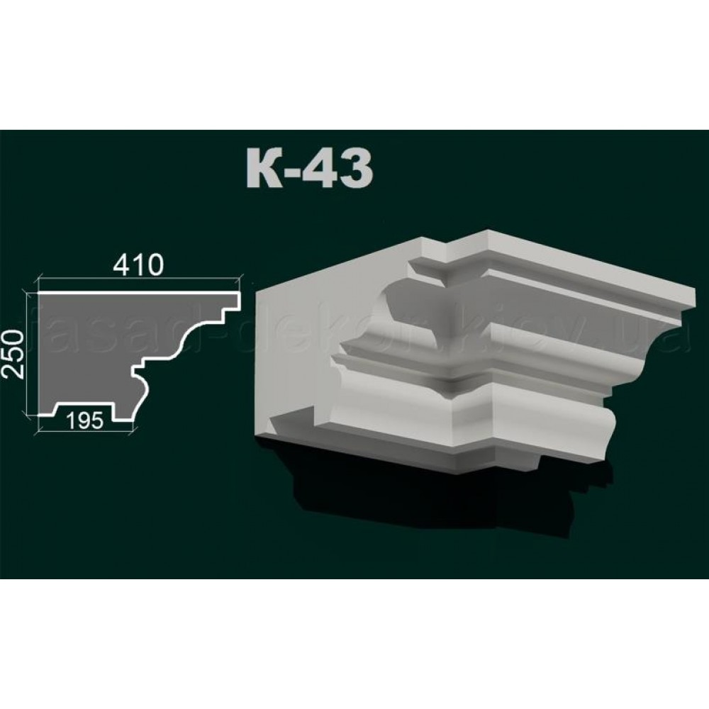 Карниз К-43